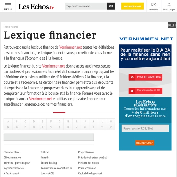 Lexique financier