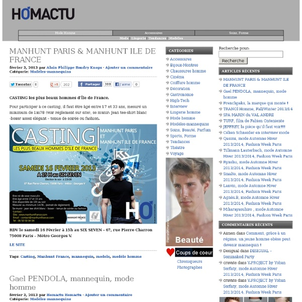 Homactu