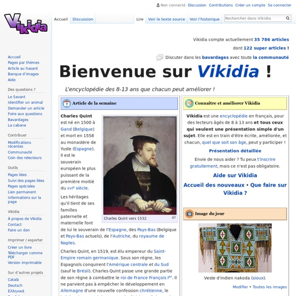 Encyclopédie Vikidia (collaborative)