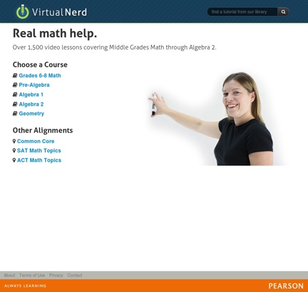 Virtual Nerd: Real math help for school and home