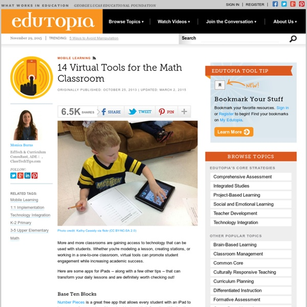 11 Virtual Tools for the Math Classroom