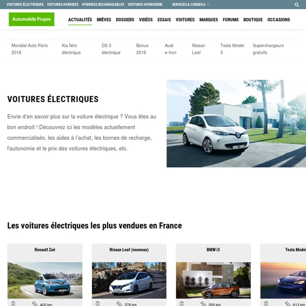Voiture électrique - Le guide complet !