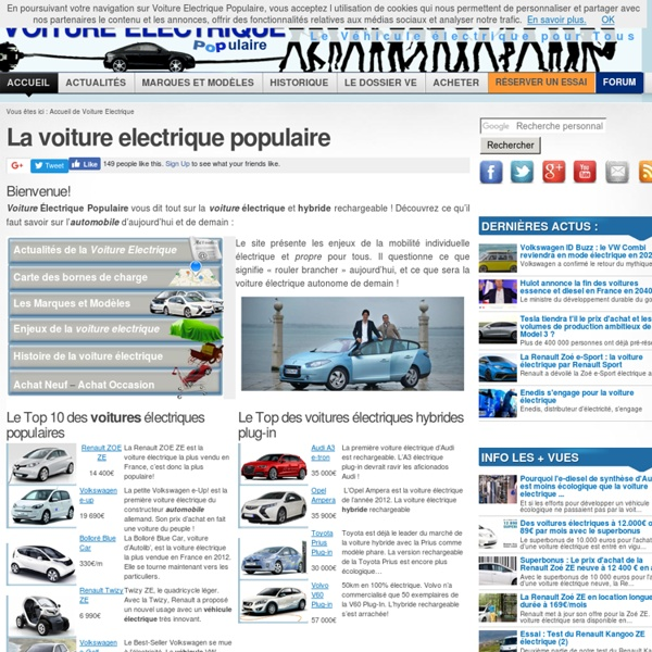 Voiture electrique : l'info sur le Vehicule électrique et Ecologique