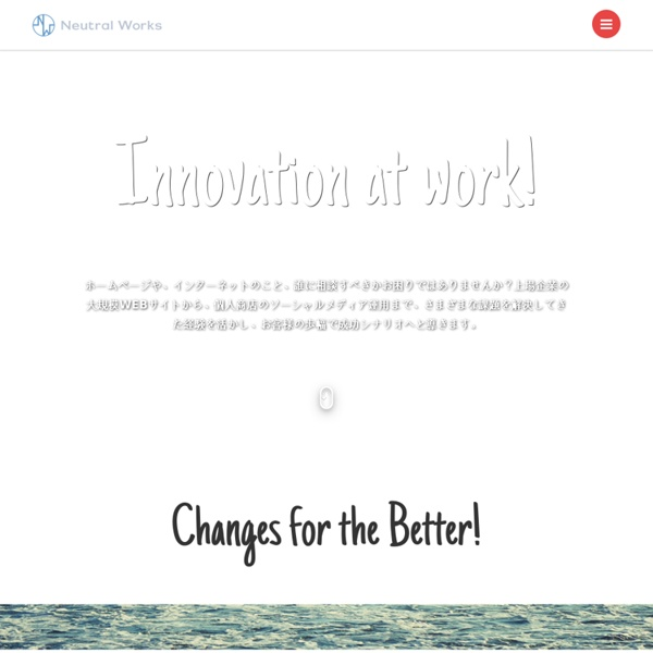 SEO対策 湘南 - n-works.link