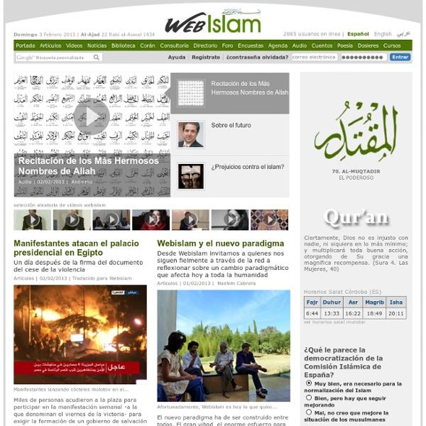 Webislam.com - Comunidad islámica mundial - Webislam