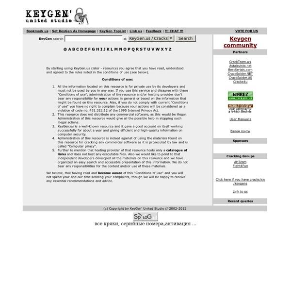 Welcome to KeyGen.us ! Cracks, serial numbers, keygens. Unlock Y