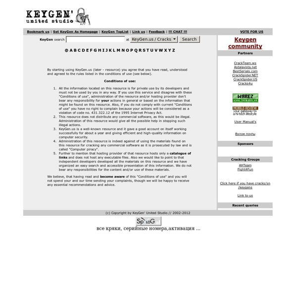 Welcome to KeyGen.us ! Cracks, serial numbers, keygens. Unlock Your Software.