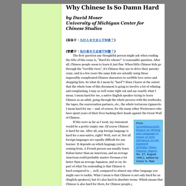 Why Chinese Is So Damn Hard