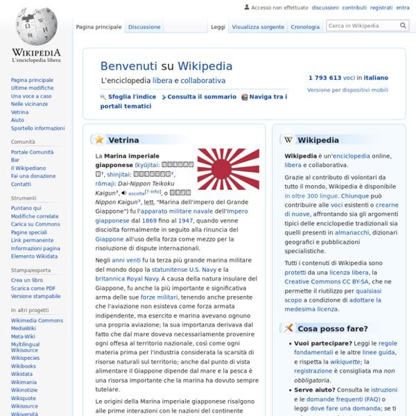 L'enciclopedia libera