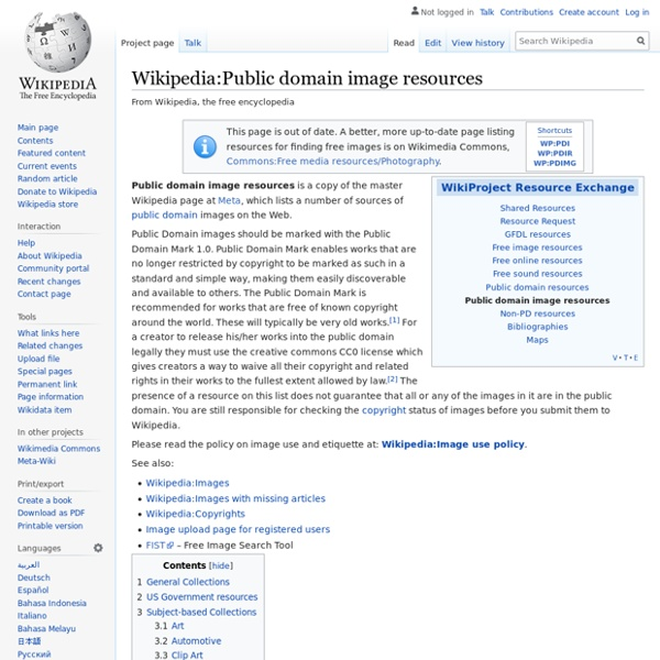 Public domain image resources - Wikipedia