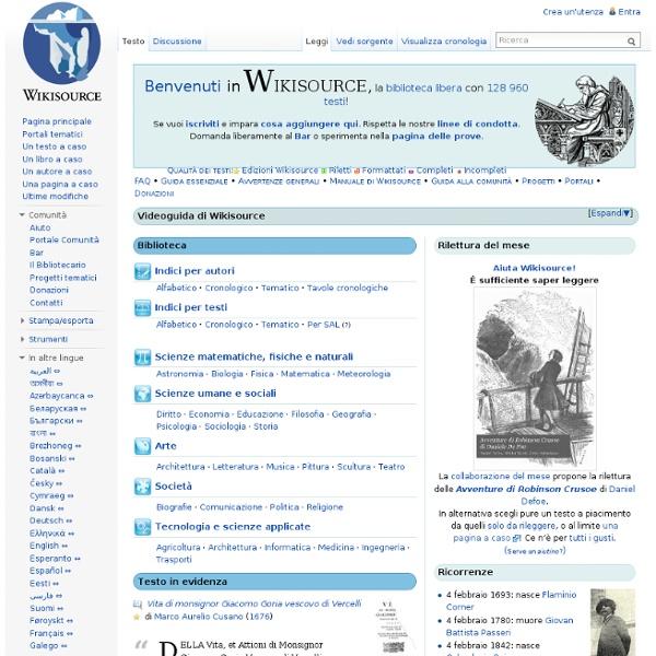 Wikisource