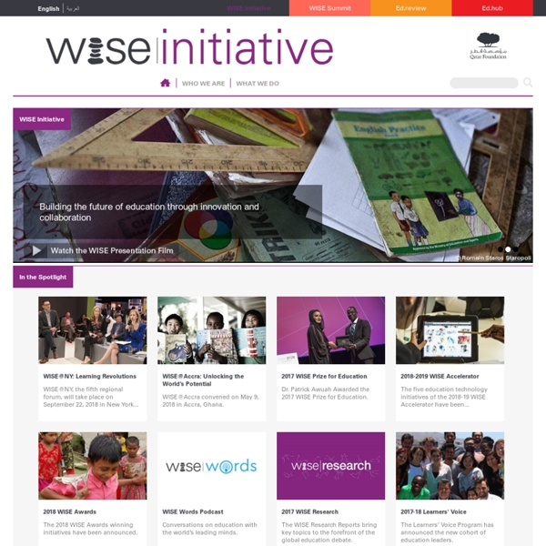 WISE - World Innovation Summit for Education
