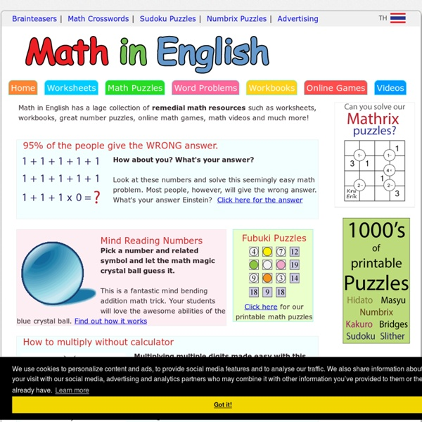 Math and English: free printable math materials in English for mative students and ESL math students.