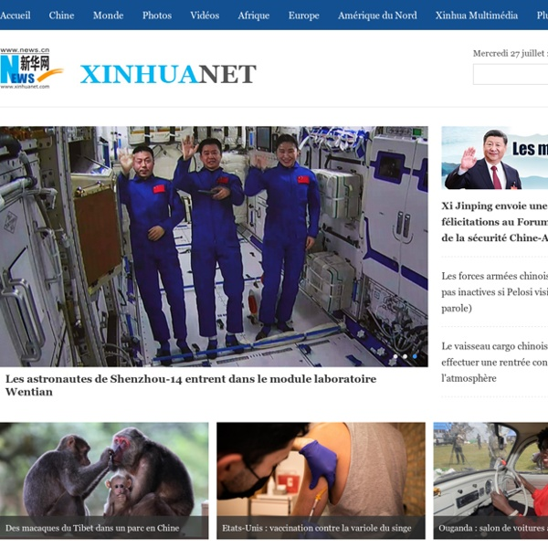 French.news.cn