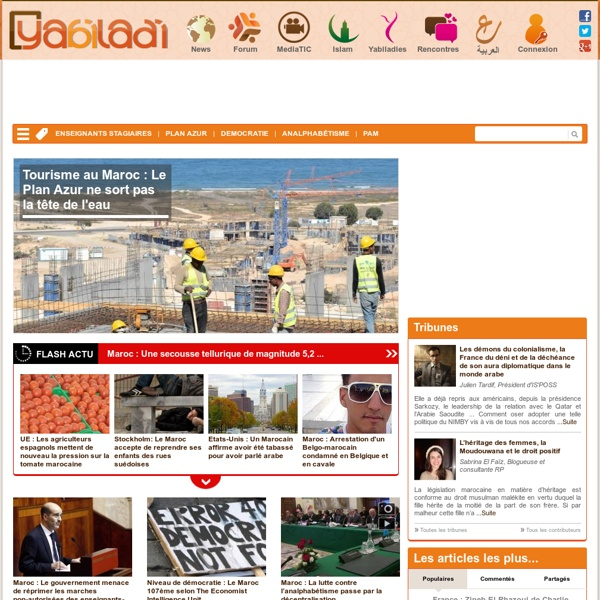 Yabiladi.com - Le Maroc à portée de clic !