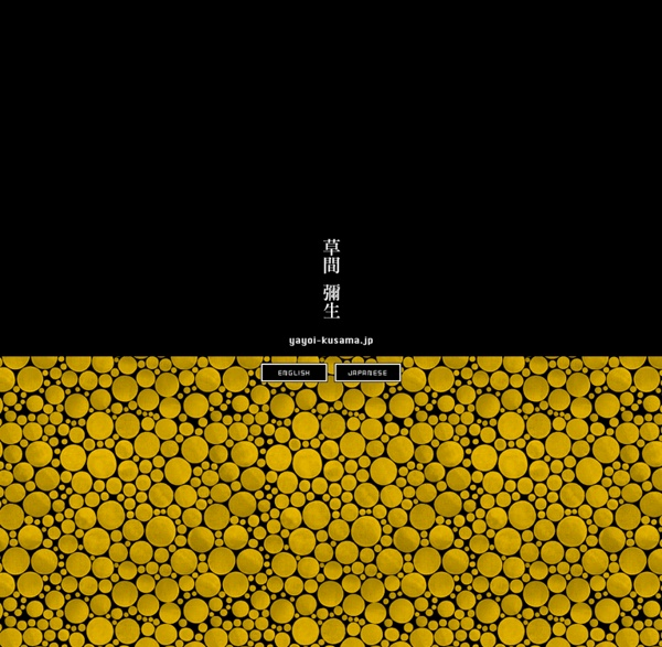 Yayoi Kusama Official Site