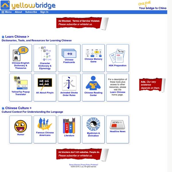 YellowBridge Chinese Language and Culture