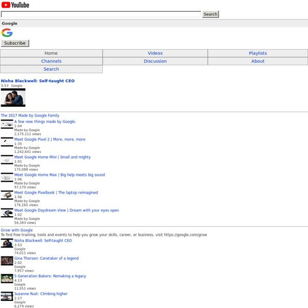 הערוץ של Google
