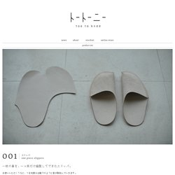 toe to knee|トートーニー