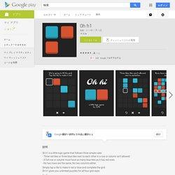 0h h1 - Google Play