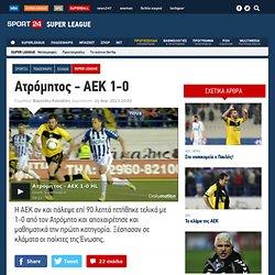 Ατρόμητος - ΑΕΚ 1-0 - Super League