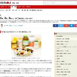 1類、2類、3類…「第○類医薬品」の違いは何? [薬] All About - All About ニュース