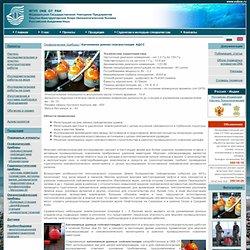 ФГУП ОКБ ОТ РАН - Автономная донная сейсмостанция АДСС-1 геофизические приборы.