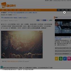 10大免費音樂音效素材下載網站:商業影片也能用上!