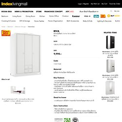 RIVA ริว่า 110011528 - Wardrobes - Bedroom Storage - Bedroom - ครบครันในหนึ่งเดียว ทั้งชุดห้องนอน ชุดวางทีวี และชุดทำงาน