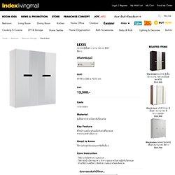 LEXIS เลคซิส 110016964 - Wardrobes - Bedroom Storage - Bedroom - ดีไซน์ร่วมสมัย พร้อมมือจับพ่นสีไฮกลอส กระจกแต่งตัวเต็มบาน