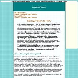 Журнал «Начальная школа» № 13/2009