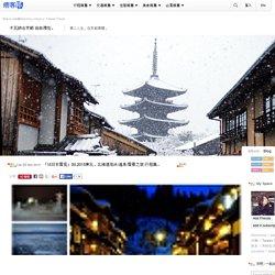 109347050-「15日本雪見」00