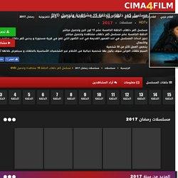 مسلسل كفر دلهاب الحلقة 15 مشاهدة وتحميل DVD