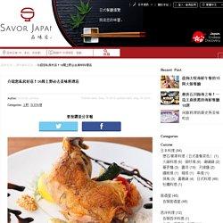 介紹您私房好店!16間上野必去美味料理店 尋找美味日本 -品味日本 -日式餐廳導覽-