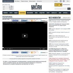 """Последствия атаки """"Беркута"""" и ВВ в Мариинском парке 18.02"""