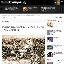 ЈЕДАН ЗАПИС О СРБИМА ИЗ 1918. ИЛИ ЧУВАРИ КАПИЈЕ - Нови Стандард