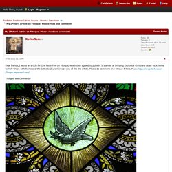 My 1Peter5 Article on Filioque: Please read and comment!