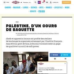Palestine, d'un cours debaguette