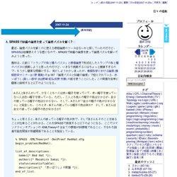 ヒビルテ(2007-11-24)