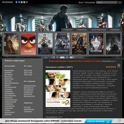 Праздник любви (2007) смотреть онлайн бесплатно