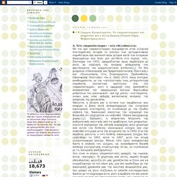 Γιώργου Κατρούγκαλου, Το «παρασύνταγμα» του μνημονίου και ο άλλος δρόμος (Νομικό Βήμα, Φεβρουάριος 2011)