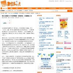 詹宏志解讀2012年消費動態:依賴超商、行動網路上身