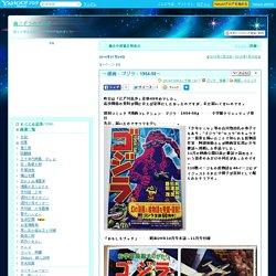 2014年07月29日の記事一覧 - 詳細表示