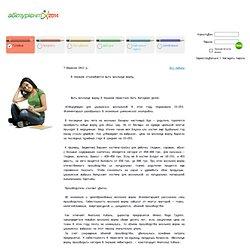 Новини - Абітурієнт-2014