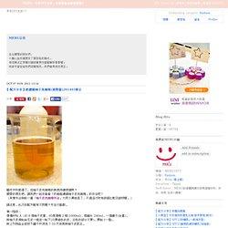 【DIY趣事】超濃縮柚子洗碗精 @ MERU