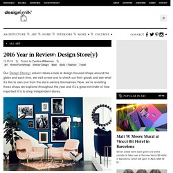 2016 Year in Review: Design Store(y)