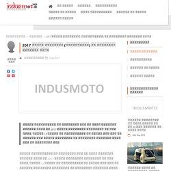 2017 Honda Mobilio (Indonesia) will get Facelift