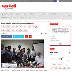 दिल्ली निगमों के चुनाव 22 अप्रैल को ईवीएम से