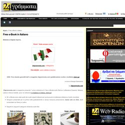 24grammata.com Culture e-Magazine – Free eBooks – WebRadio » Free e-Book in Italiano