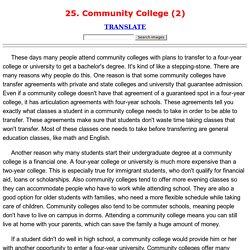 25. Community College (2)